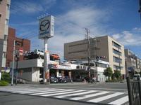 大阪マツダ販売(株) 東住吉営業所