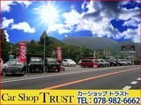Car Shop Trust
