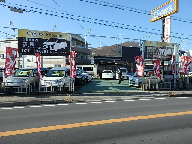 [京都府]スリーピース オート