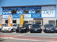 CAR SHOP Defi