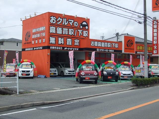 オートバックスカーズ 竜野店(1枚目)