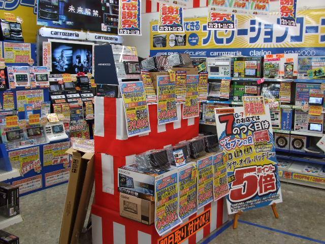 オートバックスカーズ 竜野店(4枚目)