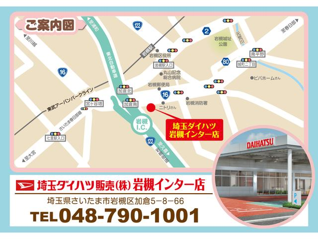 埼玉ダイハツ販売株式会社 U-CAR岩槻インター(5枚目)