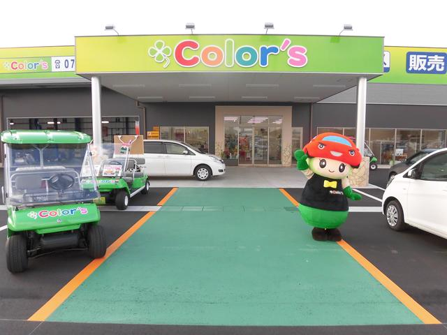 [滋賀県]color's イオンタウン湖南店