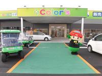 color's イオンタウン湖南店