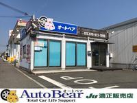 有限会社 Auto Bear オートベア西神戸店