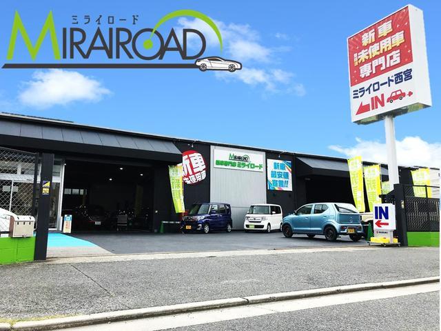 MIRAIROAD ミライロード 新車専門店(1枚目)