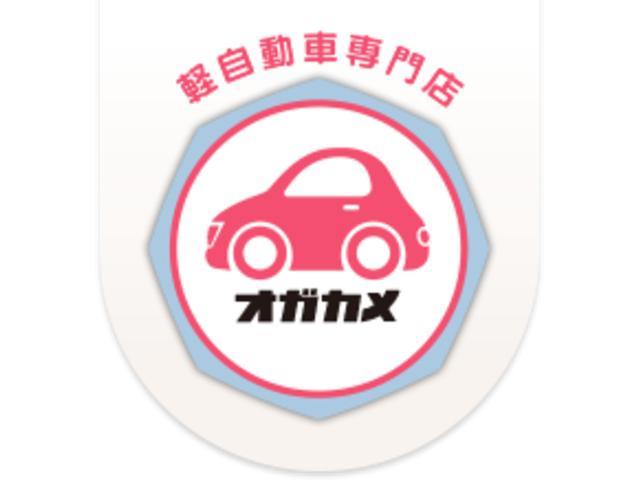 [滋賀県]軽自動車専門店オガカメ