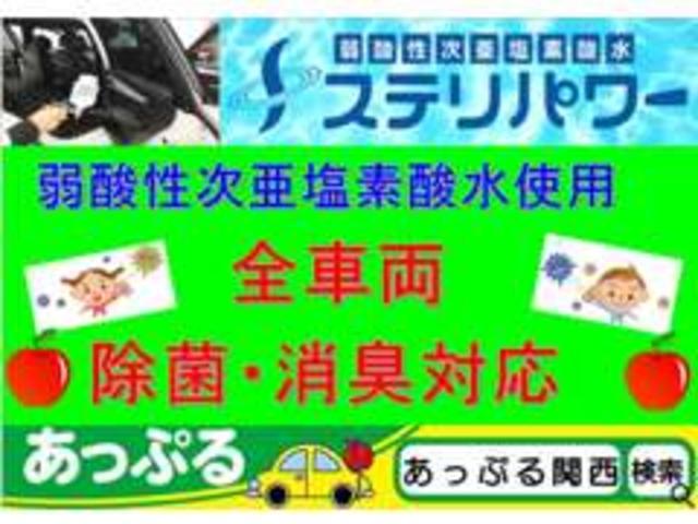 (株) あっぷる関西 尼崎南店(3枚目)