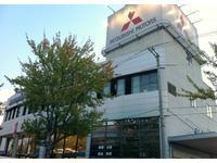 西日本三菱自動車販売(株) 東大阪店