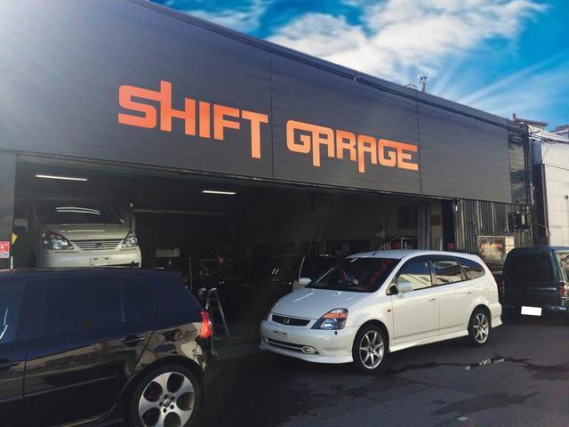[兵庫県]SHIFT GARAGE