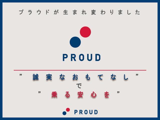 PROUD(株)プラウド 加古川店 お手頃車専門店(1枚目)