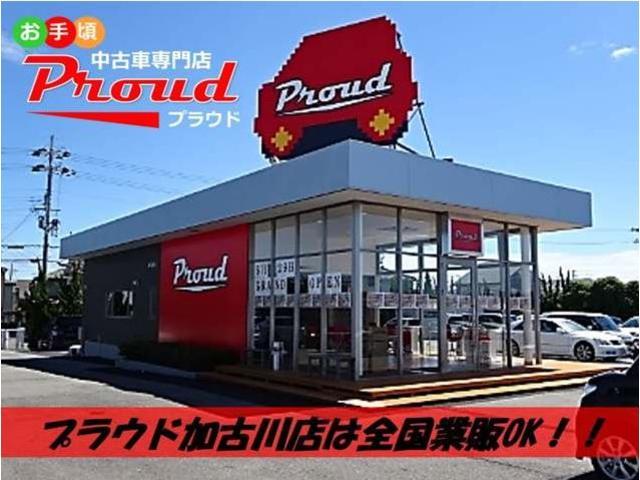 PROUD(株)プラウド 加古川店 お手頃車専門店(2枚目)