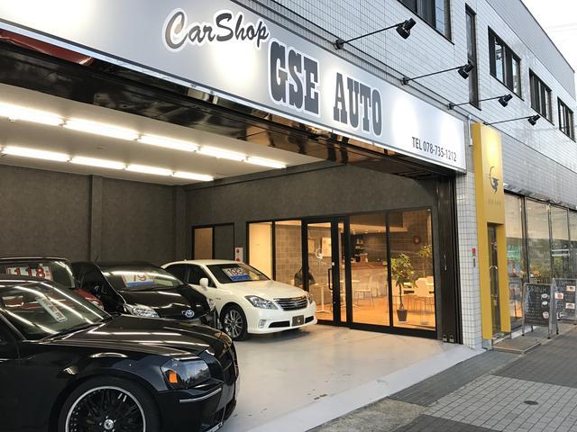 (株)GSE AUTO 本社(2枚目)