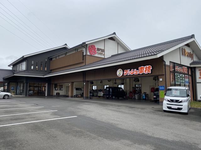 (株)リバティ 京都R171店の店舗画像
