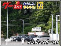 garage RYU−TEC