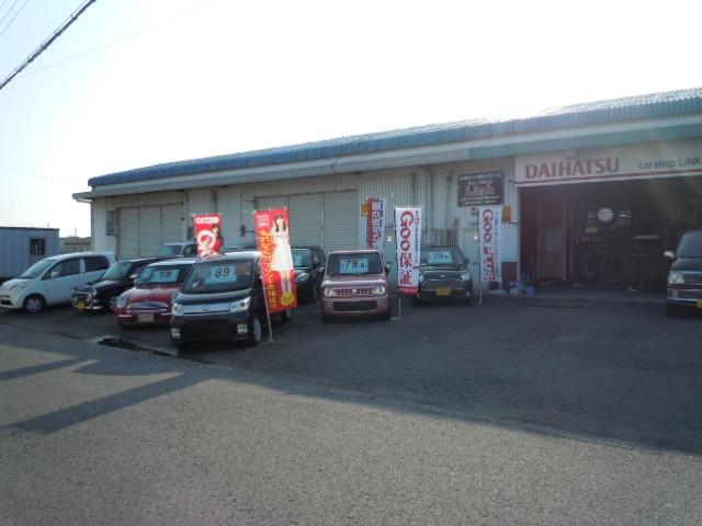 Car Shop Link カーショップリンクの店舗画像