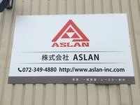 株式会社 ASLAN
