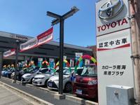 トヨタカローラ南海株式会社南港プラザ