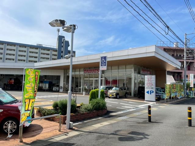 大分ダイハツ販売株式会社 U−CAR古国府の店舗画像