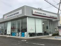 滋賀三菱自動車販売(株) 栗東店