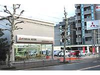 京都三菱自動車販売株式会社 山科店
