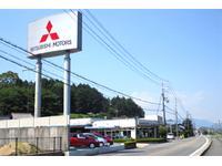 京都三菱自動車販売株式会社 福知山店