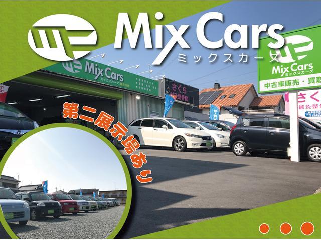[兵庫県]MIX CARS