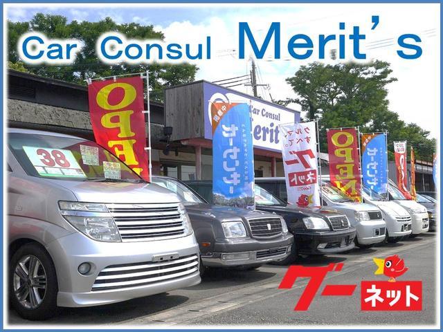 [兵庫県]Car Consul Merit's