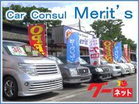 Car Consul Merit's