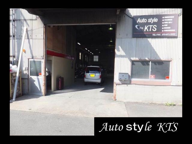 [京都府]Auto Style KTS