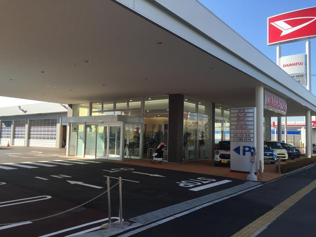 ダイハツ北海道販売株式会社 白石中央店の店舗画像