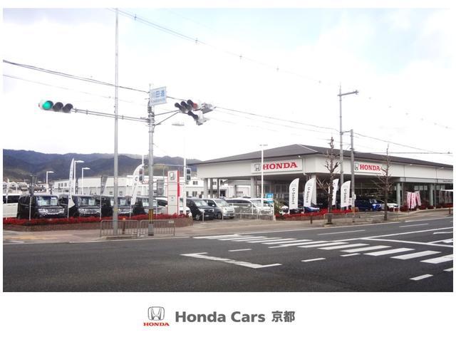 [京都府]株式会社ホンダカーズ京都 山科西店