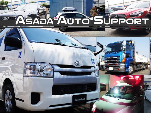 Asada auto support アサダオートサポート(1枚目)
