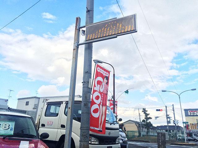 Asada auto support アサダオートサポート(3枚目)