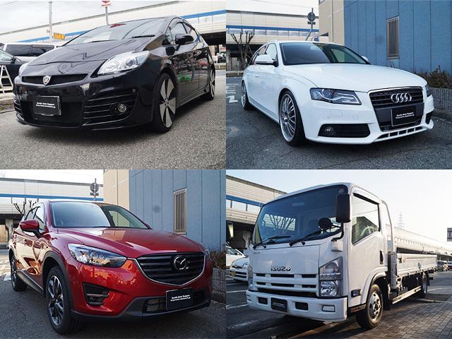 Asada auto support アサダオートサポート(4枚目)