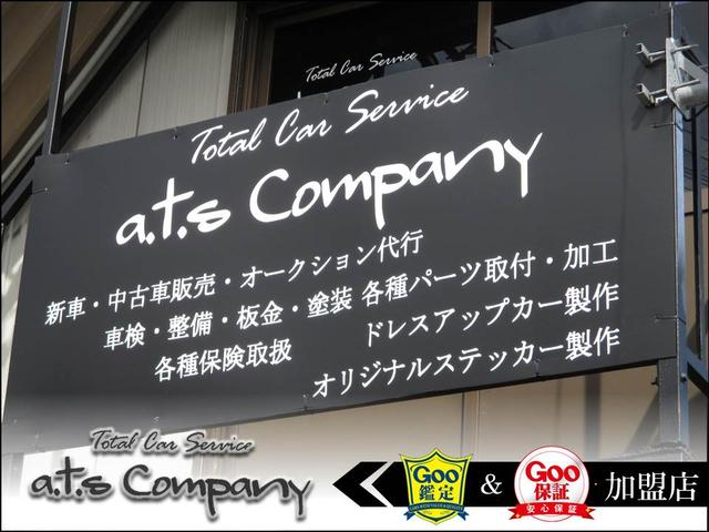 a.t.s company(2枚目)
