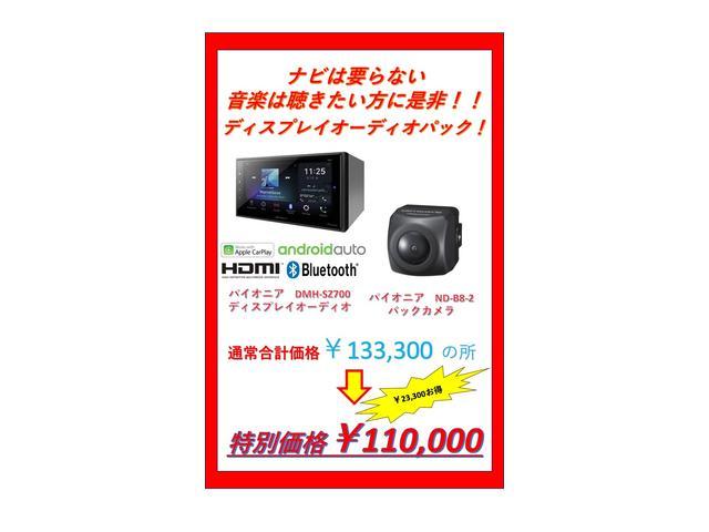 奈良スズキ販売株式会社 スズキアリーナ中和幹線橿原(2枚目)