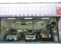若葉自動車工業株式会社