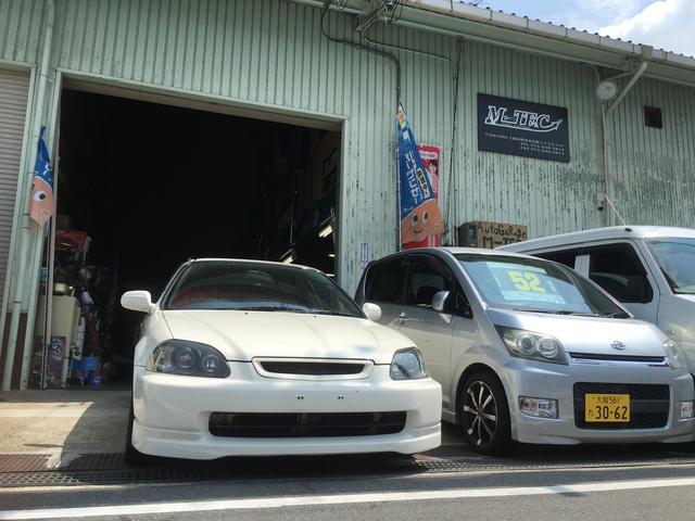 [大阪府]Auto GaRage M−TEC オートガレージエムテック