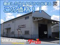 SRM Automobile