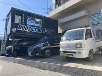 body craft F‐Style