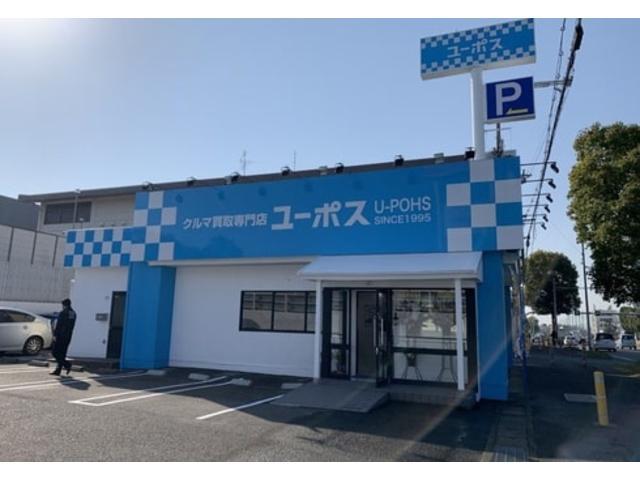 R's Factory アールズファクトリーの店舗画像