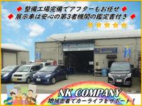 NK COMPANY
