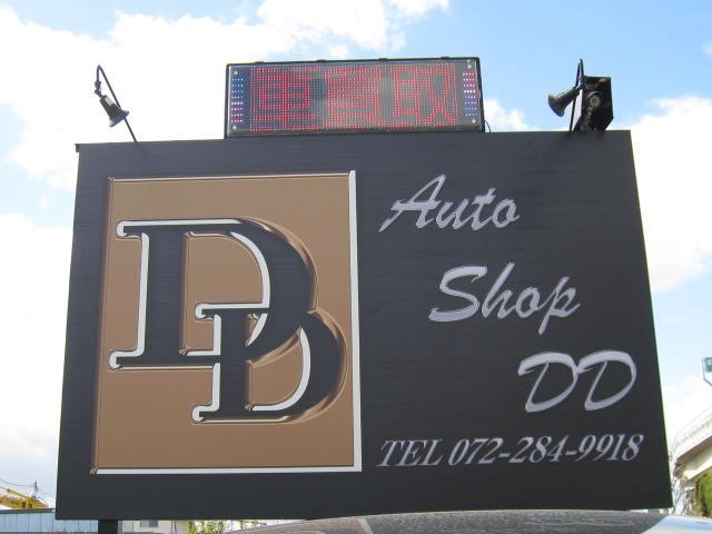 自社ローン取り扱店 AutoShopDD堺店の店舗画像