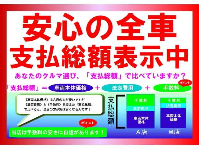 株式会社WEST 神戸垂水(2枚目)