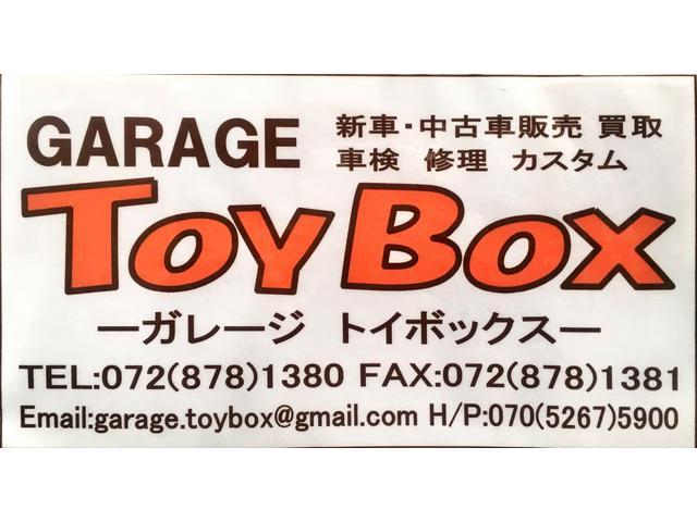 GARAGE TOYBOXの店舗画像