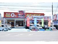 軽アウトレット 橿原店