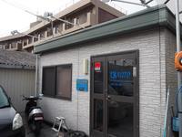 K−AUTO 格安自動車専門店