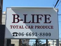 B−LIFE